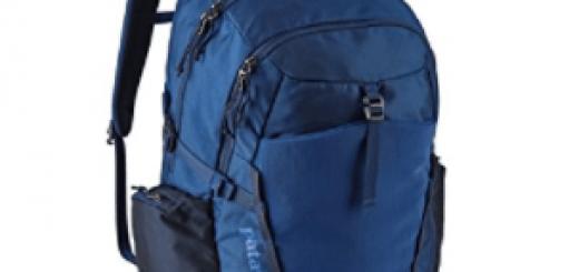 Patagonia Womens Mens Paxat Pack 30L 32L