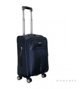 Zonebit STIG16-001 3-Piece Luggage Set